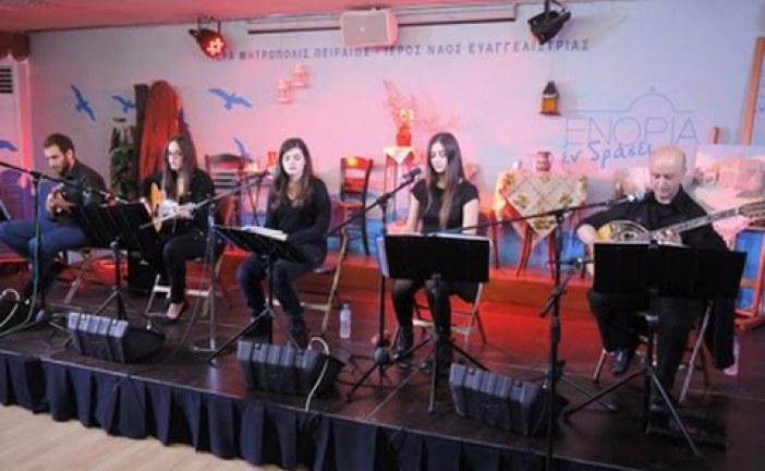 «Εν δράσει 2016»: Συγκρότημα έντεχνου Ελληνικού τραγουδιού «ΛΙΜΑΝΙ» (video)