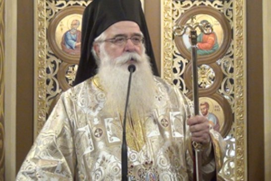 «Εν δράσει 2015»: Μητροπολίτης Δημητριάδος κ. Ιγνάτιος (video)