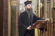 «Εν δράσει 2014»: π. Ανδρέας Κονάνος: «Εἰς ἴασιν ψυχῆς καί σώματος» (B´) (video)