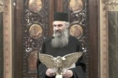 «Εν δράσει 2012»: π. Μεθόδιος Κρητικός: «Θυσία αινέσεως» (video)