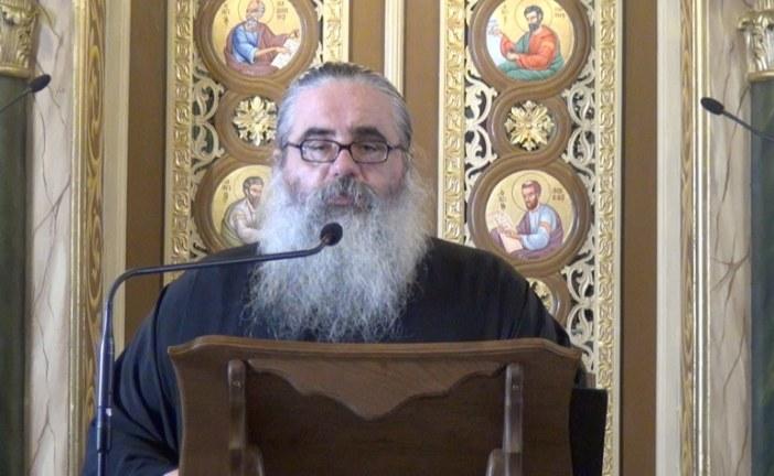 «Εν δράσει 2015»: π. Πολυκαρπος Μπόγρης «Μακάριος ανήρ» (video)