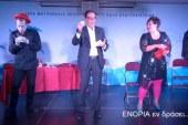 «Εν δράσει 2015»: Η διαδραστική κομωδία του Αντώνη Παπαδόπουλου «ΟΝΤΙΣΙΟΝ» (video)
