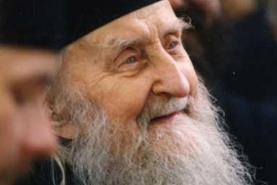 «Εν δράσει 2014»: Η λειτουργική θεολογία του Γέροντος Σωφρονίου Σαχάρωφ (video)