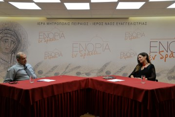 «Εν δράσει 2017»: «Ενοριακό Αρχονταρίκι» Ηλίας Λιαμής – Όλγα Νικολαΐδου (video)