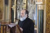 «Εν δράσει 2017»: Αρχιμανδρίτης Ιωαννίκιος Γιαννόπουλος (3η ομιλία) (video)