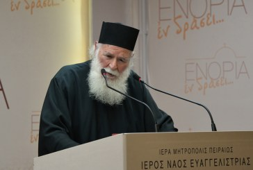 «Εν δράσει 2017»: Η Ευαγγελίστρια Πειραιώς τίμησε τον Πρωτοπρεσβύτερο Γεώργιο Μεταλληνό (video)