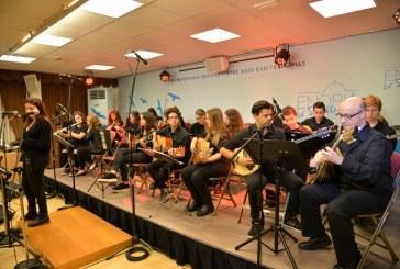 «Εν δράσει 2017»: Λαϊκή Ορχήστρα Μουσικού Σχολείου Πειραιά(video)