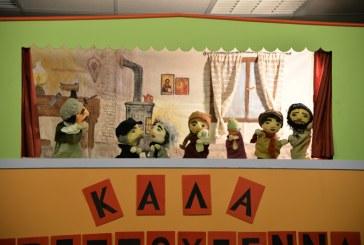 «Εν δράσει 2017»: Παράσταση Κουκλοθέατρου «Τα Χριστούγεννα Μπαρμπαγιάννη»