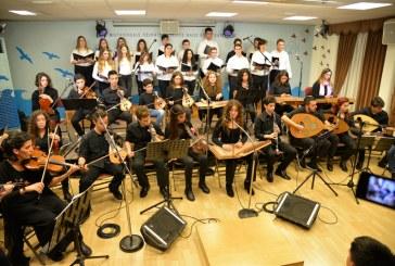 «Εν δράσει 2017»: Βυζαντινή – Παραδοσιακή Χορωδία και Σμυρναίικο σύνολο Μουσικού Σχολείου Πειραιά (video)