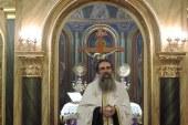 «Ευαγγελίστρια 2018»: Πρωτοπρ. Γεώργιος Θεοδωρόπουλος