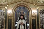 «Ευαγγελίστρια 2018»: Αρχιμ. Δαμασκηνός Μακριδάκης