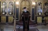 «Ενορία εν δράσει 2018»: Πρωτ. Δανιήλ Αεράκης (1η ομιλία)