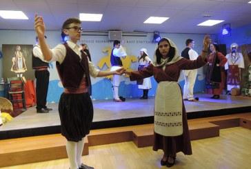 «Εν δράσει 2018»: Χορός και φορεσιά…