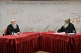 «Ενορία εν δράσει 2018»: Ενοριακό Αρχονταρίκι με τον π. Καλλίνικο Μαυρολέοντα