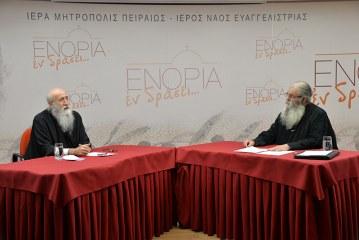 «Εν δράσει 2018»: Ενοριακό Αρχονταρίκι με τον π. Καλλίνικο Μαυρολέοντα