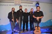 «Εν δράσει 2018»: Μουσική βραδιά με τους «Thάlos Quintet»