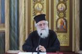 «Εν δράσει 2018»: Πρωτ. Γεώργιος Δορμπαράκης (1η ομιλία)