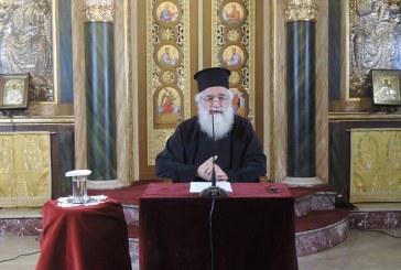 «Εν δράσει 2018»: Πρωτ. Γεώργιος Δορμπαράκης (2η ομιλία)