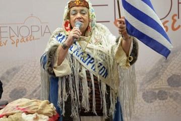 «Εν δράσει 2018»: Αφιέρωμα στο Καστελόριζο, στο «ΕΝΟΡΙΑ εν δράσει…»