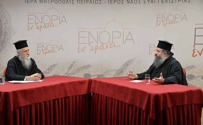 «Εν δράσει 2018»: π. Βασίλειος Τσιμούρης – π. Γεώργιος Σχοινάς