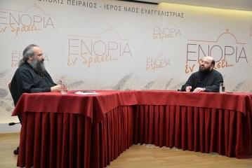 «Εν δράσει 2018»: π. Σπυρίδων Τσιμούρης  – π. Χαράλαμπος–Λίβυος Παπαδόπουλος