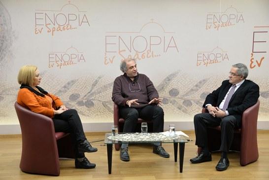 «Εν δράσει 2018»: 2o Λογοτεχνικό Αρχονταρίκι «Η Μικρασία στην Ιστορία και τη Λογοτεχνία»
