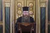 «Εν δράσει 2018»: Αρχιμ. Δανιήλ Ψωίνος (3η ομιλία)