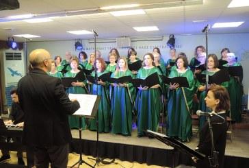 «Εν δράσει 2018»: Γυναικεία Χορωδία του Ιερού Ναού Ευαγγελιστού Λουκά Θήβας