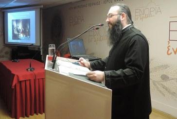 «Σεμινάριο Εκκλησιαστικής Γλωσσομάθειας»: Σημειώσεις 2ης συναντήσεως