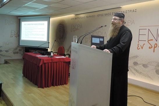 «Σεμινάριο Ορθόδοξης Κατήχησης»: Σημειώσεις 3ς συναντήσεως