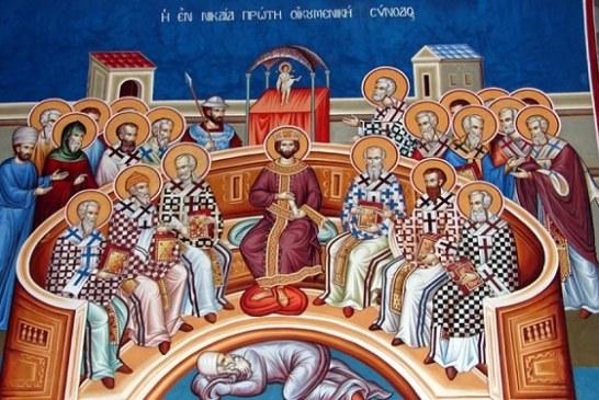 «Σεμινάριο Ορθόδοξης Κατήχησης»: Σημειώσεις 2ης συναντήσεως