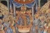 «Σεμινάριο Ορθόδοξης Κατήχησης»: Σημειώσεις 7ης συναντήσεως