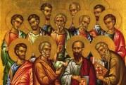 «Σεμινάριο Εκκλησιαστικής Γλωσσομάθειας»: Σημειώσεις 7ης συναντήσεως