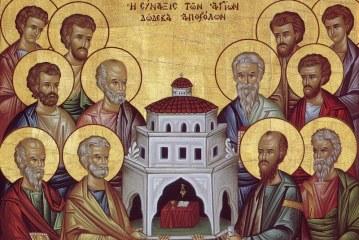 «Σεμινάριο Εκκλησιαστικής Γλωσσομάθειας»: Σημειώσεις 6ης συναντήσεως