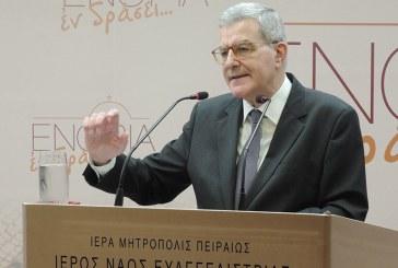 «Ευαγγελίστρια 2019»: κ. Κωνσταντίνος Χολέβας