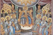 «Σεμινάριο Ορθόδοξης Κατήχησης»: Σημειώσεις 6ης συναντήσεως