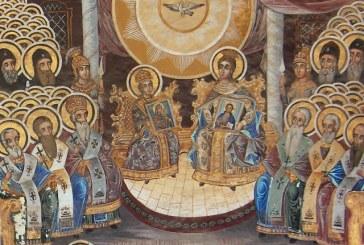 «Σεμινάριο Ορθόδοξης Κατήχησης»: Σημειώσεις 8ης συναντήσεως