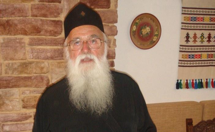 «Εν δράσει 2019»: Αφιέρωμα «Παπα Μαρίνος Γεωργακόπουλος: Ένας παπάς, ένας πατέρας, ένας ταπεινός ηγέτης»