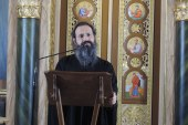 «Εν δράσει 2019»: Πρωτ. Σπυρίδων Βασιλάκος: Ο Όσιος Αμφιλόχιος, ήταν ένα εργαστήριο της νοεράς προσευχής, της αγίας ησυχίας και της υψηλής αφάνειας