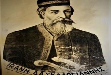 «Εν δράσει 2020»: Μουσικό αφιέρωμα για τα 250 χρόνια από την επανάσταση του Δασκαλογιάννη από τους Δροσουλίτες