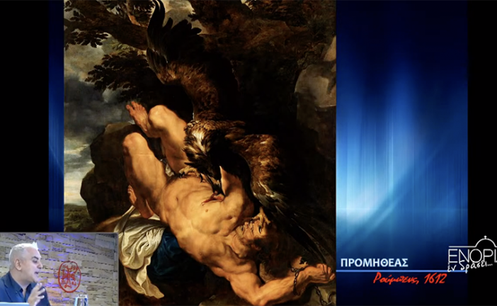 «Εν δράσει 2020»: Βαγγέλης Παππάς «Γνωρίζω την ελληνική μου ταυτότητα» (3)