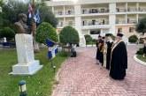 «Εν δράσει 2020»: Εκδήλωση Μνήμης για τον Στρατηγό Νικηταρά