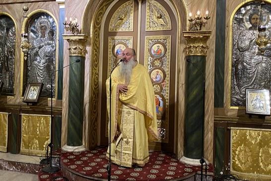 «Εν δράσει 2020»: π. Λεωνίδας Αθανασούλας: Η Εκκλησία μας είναι το αμπέλι του Θεού
