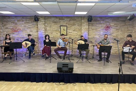 «Από τις πατρίδες της καθ' ημάς Ανατολής»: Μουσική παράσταση στο «ΕΝΟΡΙΑ εν δράσει…»