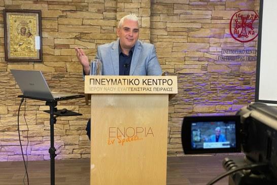 «Εν δράσει 2020»: Βαγγέλης Παππάς «Γνωρίζω την ελληνική μου ταυτότητα» (2)