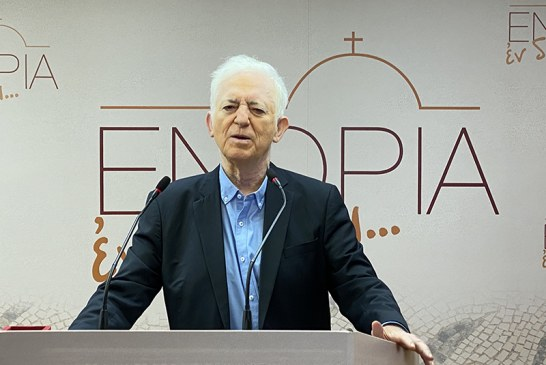 «Εν δράσει 2020»: Γεώργιος Καραμπελιάς «Από τον Ευγένιο Βούλγαρη έως τον Άγιο Κοσμά τον Αιτωλό»
