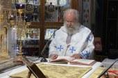 «Εν δράσει 2020»: Αρχιμ. Συμεών Βενετσιάνος: Η πίστη μας γνωρίζει τον Θεό, η επιστήμη μας γνωρίζει τον όμορφο κόσμο του Θεού