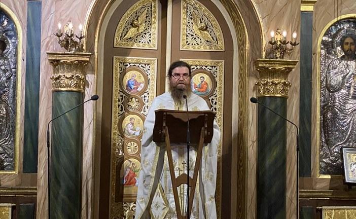 «Εν δράσει 2020»: π. Ρηγίνος Σταματίου: Με την εορτή των Εισοδίων καταλαβαίνουμε πόσα οφείλουμε στην Παναγία μας