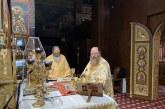 «Εν δράσει 2020»: Αρχιμ. π. Δανιήλ Ψωίνος: Η Παναγία είναι παρούσα στη ζωή μας