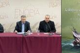 «Εν δράσει 2020»: Βιβλιοπαρουσίαση «Τα θαύματα της πίστεως στον Πειραιά»